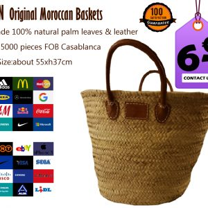 Original Moroccan Baskets with your Logo